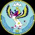 Бизнес авиация в Алтайского крае